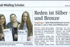 Redewettbewerb-Deutsch-5PA